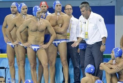 Greece Water Polo Team